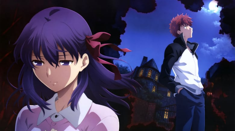 Fate/stay night Movie: Heaven's Feel – I. Presage Flower ( 2017 ) Online Completa Español Latino