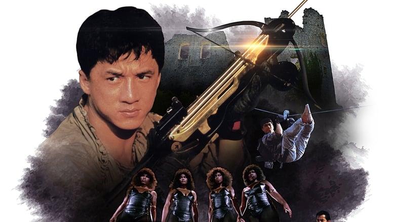 La armadura de dios (1986) Online Completa en Español Latino