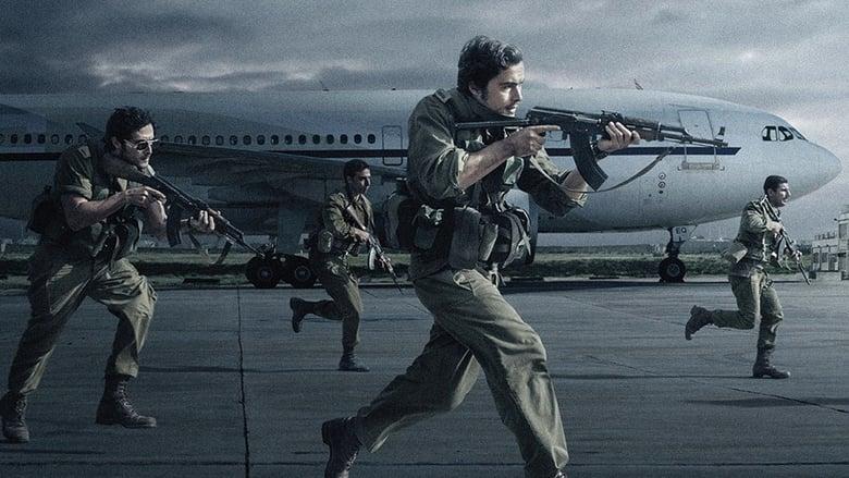 Entebbe: Rescate en Entebbe (2018) Online Completa en Español Ltino