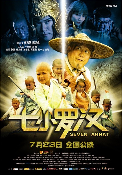 Seven Arhat (2010) Online Completa en Español Latino