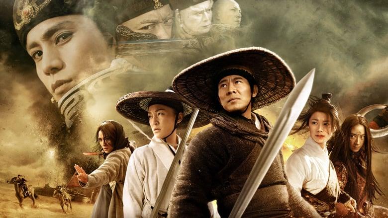 La espada del dragón (2011) Online Completa en Español Latino