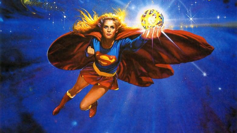 Supergirl: La pelicula (1984) Online Completa en Español Latino