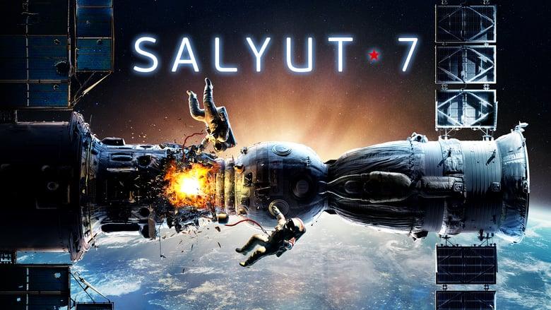 Salyut-7: Héroes en el espacio (2017) Online Completa en Español Latino