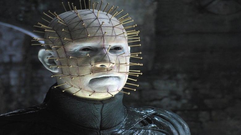 Hellraiser 7: Deader (2005) Online Completa en Español Latino