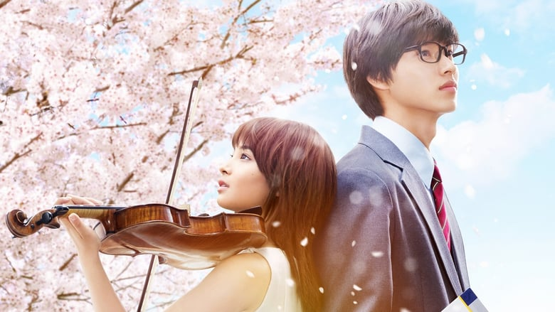 Shigatsu wa kimi no uso (Your Lie in April) (2016) Online Completa en Español Latino