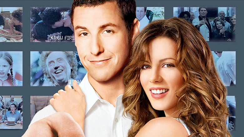 Click: Perdiendo el Control (2006) Online Completa en Español Latino