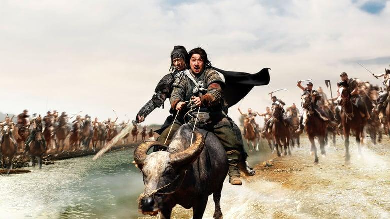 Pequeño gran guerrero (2010) Online Completa en Español Latino