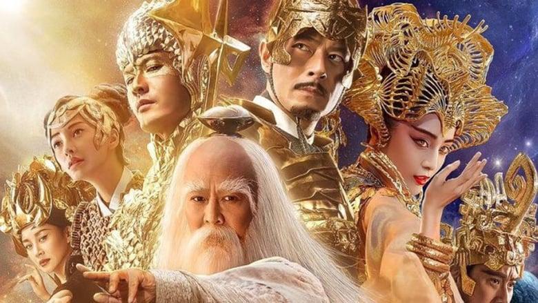 Liga de los dioses (2016) Online Completa en Español Latino