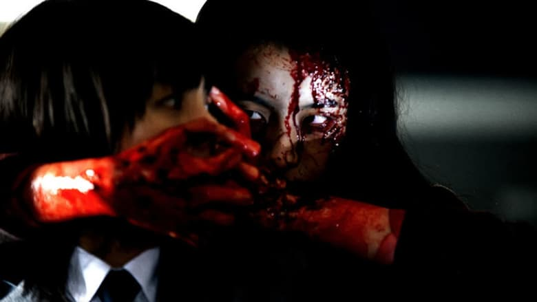 Whispering Corridors 5: A Blood Pledge (2009) Online Completa Sub Español Latino