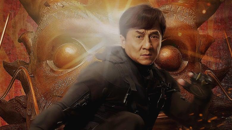 La armadura de Dios 3: Chinese Zodiac (2018) Online Completa en Español Latino