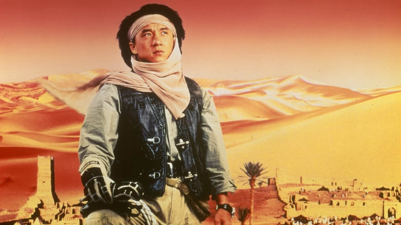 La armadura de Dios 2: Operación Cóndor  (1991) Online Completa en Español Latino