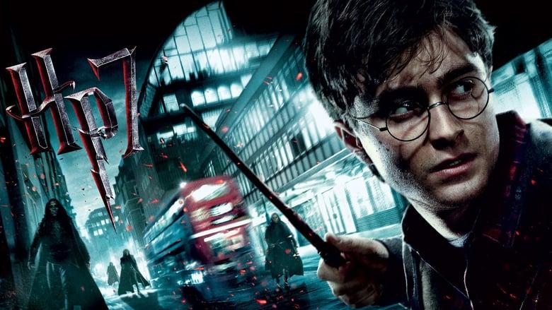 Harry Potter y las reliquias de la muerte-Parte 1 (2010) Online Completa en Español Latino