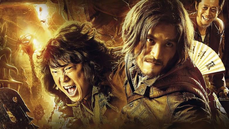 Mojin: The Lost Legend (2015) Online Completa en Español Latino