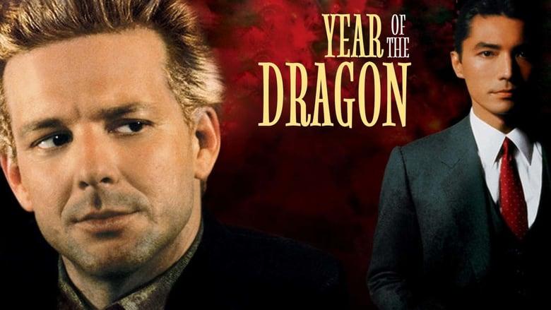 Manhattan Sur, el año del dragón (1985) Online Completa en Español Latino