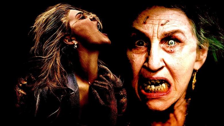 Arrástrame al infierno (2009) Online Completa en Español Latino